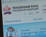Жители Сарапула могут посмотреть всю информацию о своей будущей пенсии в режиме онлайн
