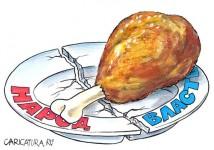 В.Н. Тетёкин: Аппетиты экономических каннибалов разгораются