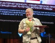 Знай наших! Русский бард Александр Харчиков стал лауреатом Всероссийского конкурса «Общественное признание»
