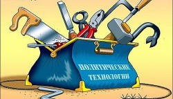Грязные выборы «Единой России». Александр Соловьев зачищает одномандатные округа?