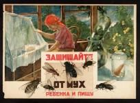 Публицист Иван Мизеров: О борьбе за здоровье граждан в Советском Союзе