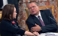 Правительство нащупало очередное «дно». Министры рассказывают стране кабинетные сказки про стабилизацию экономики