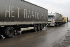КПРФ твёрдо поддерживает справедливую борьбу дальнобойщиков. Заявление Президиума ЦК КПРФ