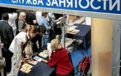 За год число безработных в Удмуртии выросло на 21%