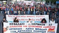 Греция: Повод для начала войны