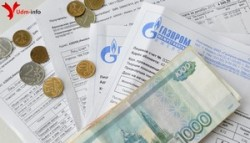 Тарифы на ЖКУ в УР вырастут с 1 июля