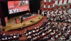 В КПРФ назвали кандидатов на выборы в Госдуму от Удмуртии