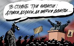 Депутаты Госдумы от Удмуртии прихворнули «медвежьей болезнью»