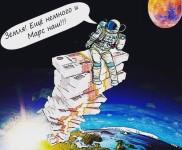 Космические масштабы злоупотреблений в Роскосмосе