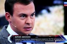 Юрий Афонин в эфире телеканала «Россия-1»: Сдать Курилы Японии хотят те же силы, что планируют антисоциальные реформы