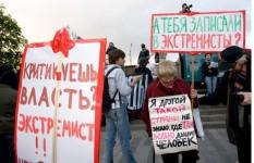 Владимир Поздняков прокомментировал законопроект об ответственности за критику власти