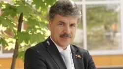 Депутатский мандат Ж.И. Алферова будет передан П.Н. Грудинину