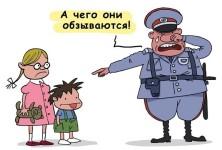 В.Ф. Рашкин: Власть плохая – это оскорбление, власть хорошая – это фейк…