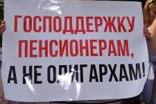 Юрий Афонин: Правительство хочет потратить деньги Фонда национального благосостояния не на пенсии, а на помощь нефтяным магнатам