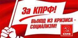 Н.И. Осадчий: «От политики умышленного неравенства - к политике справедливости!»
