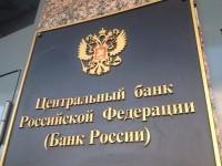 Владимир Поздняков: Политика Правительства ставит крест на развитии России. Кредитно-денежные новости