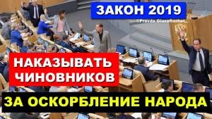 """Д.А. Парфенов: """"Если ты плюнешь в народ – он утрётся. Если народ плюнет в тебя – ты утонешь"""""""