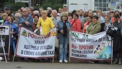 В субботу в Чайковском пройдет митинг против строительства завода в Камбарке