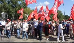«Хватит нам врать!»: возле телецентра «Останкино» в Москве прошла акция левых сил