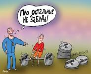 Экономист Татьяна Куликова: «Долговая ловушка» захлопнется осенью