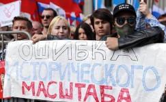 С. Обухов: Власть сама подписала себе приговор, нарушив права россиян