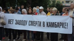Референдум по-удмуртски: давление, угрозы и «силовики»