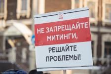 Денис Парфенов. «Публичные резервации» для недовольного народа