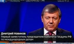 Дмитрий Новиков: «Лучший ответ на действия США – смена социально-экономической модели»