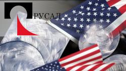 Владимир Поздняков: Правительство ничего не делало для того, чтобы русский алюминий не забрали США!