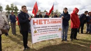 В Камбарке прошел митинг против строительства «завода смерти»