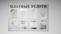 Медучреждения Удмуртии заработали на платных услугах 2,7 млрд рублей