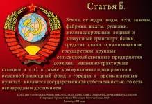 Павел Дорохин: Богатства страны должны принадлежать народу, а не сверхбогачам