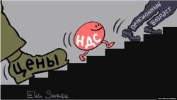 Михаил Щапов: чиновники компенсируют собственную неэффективность за счет граждан