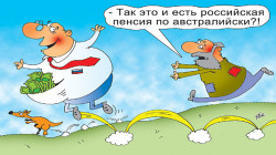 Экономист Татьяна Куликова: Гарантированный пенсионный план – мертворожденный закон или ловушка для легковерных?