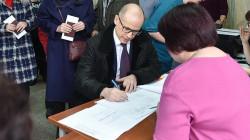 Референдум I-II класса опасности