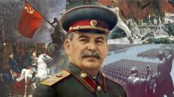 """""""Сталин - вождь народов СССР"""". Статья В.С. Никитина"""