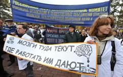 Юрий Афонин: «Список самых востребованных в стране профессий характеризует экономику российского капитализма как сырьевую и отсталую»
