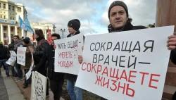 Юрий Афонин: Дальнейшая деградация отечественного здравоохранения создаёт угрозу национальной безопасности страны