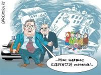 Владимир Поздняков: Единороссы в очередной раз защитили интересы богачей