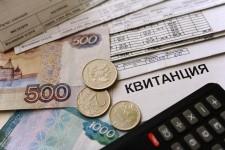 Юрий Афонин и Владимир Блоцкий внеcли законопроект об отмене комиссии за оплату услуг ЖКХ
