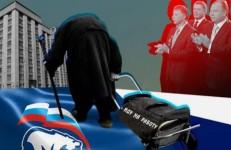 """""""Единая Россия"""" проголосовала против моратория на повышение пенсионного возраста"""