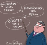 В.Н. Иконников: «Дискриминация работающих пенсионеров: как Правительство противоречит линии Президента»