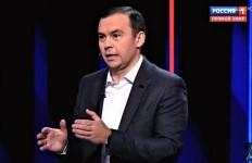 Юрий Афонин в эфире телеканала «Россия-1»: Природные ресурсы должны служить народу!