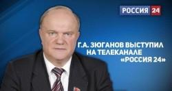 «Е.М. Примаков был великим человеком». Г.А. Зюганов выступил на телеканале «Россия 24»