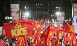 Заявление ЦК Компартии Греции о новом соглашении-меморандуме
