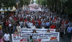 """Компартия Греции: """"Не сдавайся! Выход один - рабочая - народная борьба"""""""