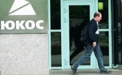 Российский демарш — бессмысленный и беспощадный. Москва лихорадочно ищет «зеркальный ответ» Западу на «дело ЮКОСа»