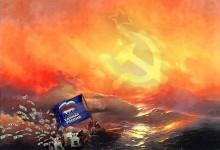 «Нефтегазовый Титаник» тонет. Мнение независимого экономиста Владислава Жуковского