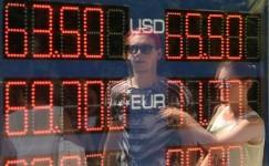 Рубль тонет в нефти. Как долго продлится падение национальной валюты?