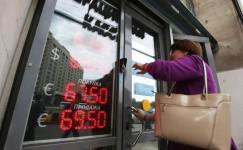 Приглашение в рецессию. Банк России впервые признал, что кризис в экономике углубляется